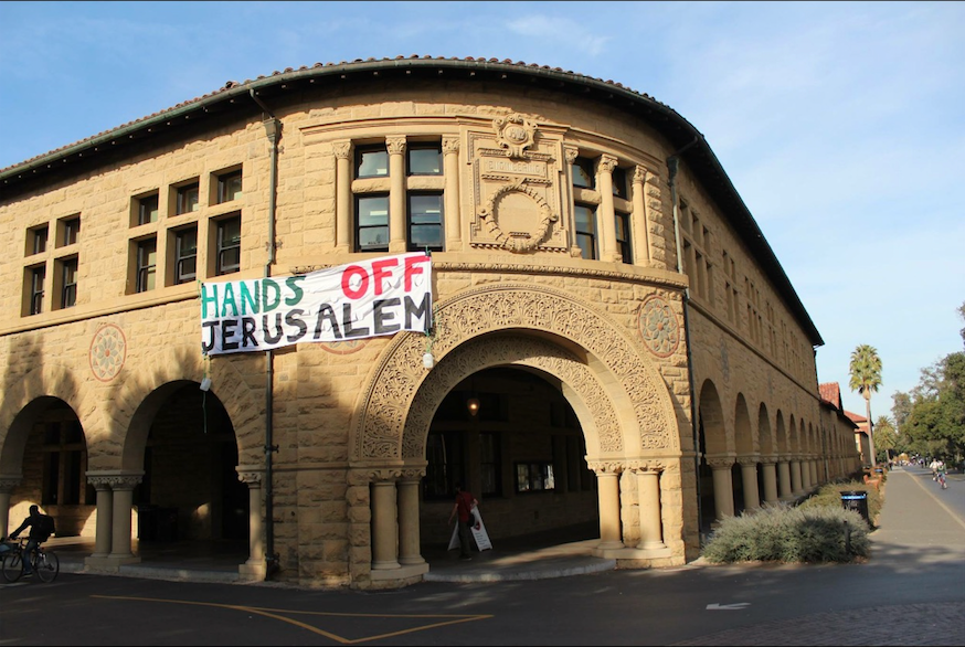 Stanford Activists Can't Keep Their Hands Off Israel